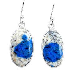 14.59cts natural k2 blue (azurite in quartz) 925 silver dangle earrings p22848