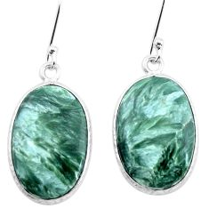 14.41cts natural green seraphinite (russian) 925 silver dangle earrings p22945