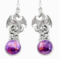 925 silver 10.83cts natural purple cacoxenite super seven dragon earrings p23546