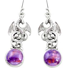 10.53cts natural purple cacoxenite super seven 925 silver dragon earrings p23549