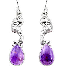 9.15cts natural purple cacoxenite super seven 925 silver fish earrings p23552