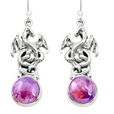 10.46cts natural purple cacoxenite super seven 925 silver dragon earrings p23554