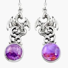 10.55cts natural purple cacoxenite super seven 925 silver dragon earrings p23555