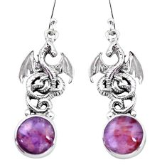 9.83cts natural purple cacoxenite super seven 925 silver dragon earrings p23557