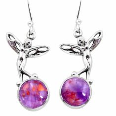 Natural purple cacoxenite super seven silver angel wings fairy earrings p23559