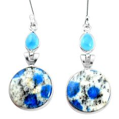 16.50cts natural k2 blue (azurite in quartz) chalcedony silver earrings p24582