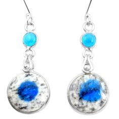 14.18cts natural k2 blue (azurite in quartz) chalcedony silver earrings p24590