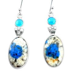 16.50cts natural k2 blue (azurite in quartz) chalcedony silver earrings p24598