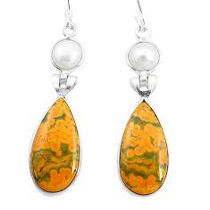 15.89cts natural yellow ocean sea jasper (madagascar) 925 silver earrings p24623