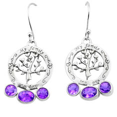 5.57cts natural purple amethyst 925 sterling silver tree of life earrings p26474