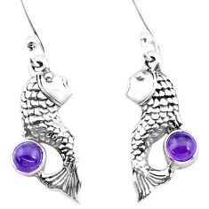 1.66cts natural purple amethyst 925 sterling silver fish earrings jewelry p26477