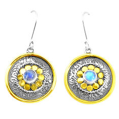 925 silver victorian blue arizona mohave turquoise two tone earrings p26640