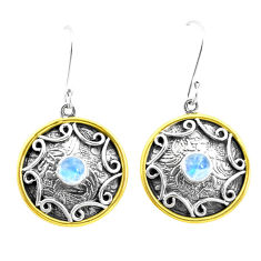 2.07cts victorian natural rainbow moonstone 925 silver two tone earrings p26656