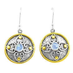 925 silver 2.07cts victorian natural rainbow moonstone two tone earrings p26659