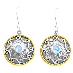 2.07cts victorian natural rainbow moonstone 925 silver two tone earrings p26660