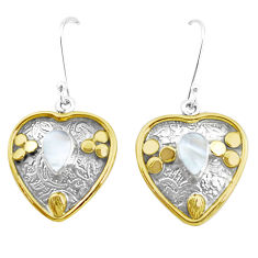 4.34cts victorian natural white pearl 925 silver two tone heart earrings p26679
