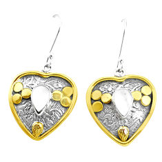 925 silver 4.30cts victorian natural white pearl two tone heart earrings p26680
