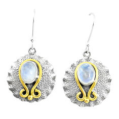925 silver 4.35cts victorian natural rainbow moonstone two tone earrings p26694