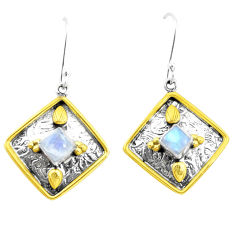 925 silver 3.61cts victorian natural rainbow moonstone two tone earrings p26720