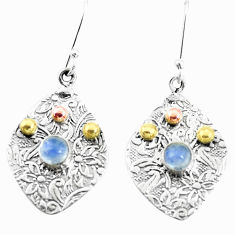 1.96cts victorian natural blue labradorite 925 silver two tone earrings p26758