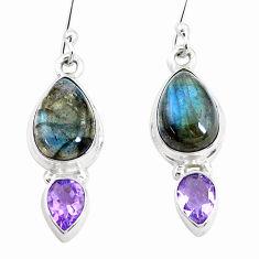 11.44cts natural blue labradorite amethyst 925 silver dangle earrings p26862
