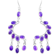 18.15cts natural purple amethyst 925 sterling silver chandelier earrings p27228