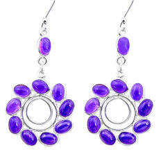 925 sterling silver 20.94cts natural purple amethyst chandelier earrings p27244