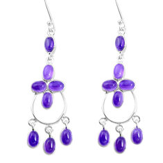16.88cts natural purple amethyst 925 sterling silver chandelier earrings p27262