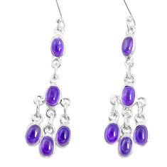 10.05cts natural purple amethyst 925 sterling silver chandelier earrings p27309