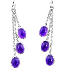 11.73cts natural purple amethyst 925 sterling silver dangle earrings p27563