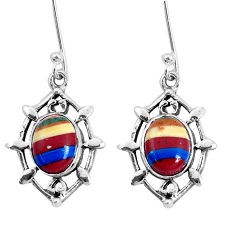 6.39cts natural multicolor rainbow calsilica 925 silver dangle earrings p29245