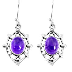 7.04cts natural purple amethyst 925 sterling silver dangle earrings p29250