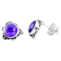 925 sterling silver 5.84cts natural purple amethyst stud earrings jewelry p29270