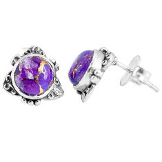5.84cts purple copper turquoise 925 sterling silver stud earrings jewelry p29274