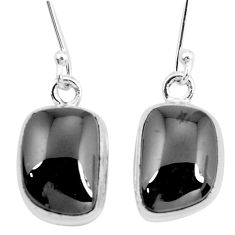 13.27cts natural black shungite 925 sterling silver dangle earrings p29482