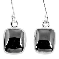 12.52cts natural black shungite 925 sterling silver dangle earrings p29483