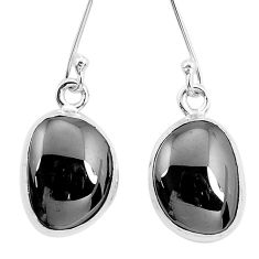 12.06cts natural black shungite 925 sterling silver dangle earrings p29486