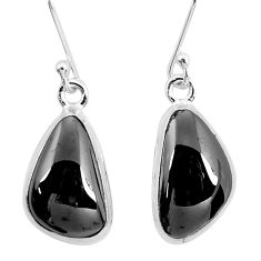 13.24cts natural black shungite fancy 925 sterling silver dangle earrings p29487