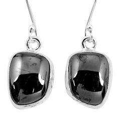 13.27cts natural black shungite 925 sterling silver dangle earrings p29489