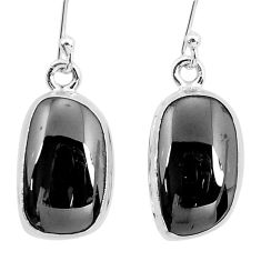 14.23cts natural black shungite 925 sterling silver dangle earrings p29491
