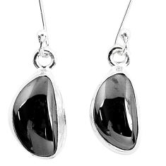 925 sterling silver 10.69cts natural black shungite dangle earrings p29498