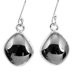 13.27cts natural black shungite 925 sterling silver dangle earrings p29499