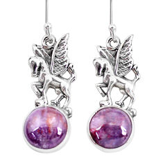 10.24cts natural cacoxenite super seven 925 silver unicorn earrings p29551