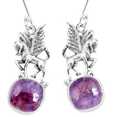 10.12cts natural purple cacoxenite super seven silver unicorn earrings p29559