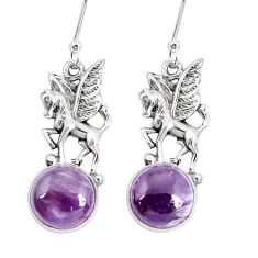 10.24cts natural purple cacoxenite super seven silver unicorn earrings p29560
