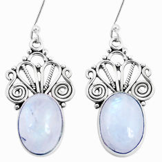 12.60cts natural rainbow moonstone 925 sterling silver dangle earrings p29585