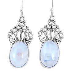 12.71cts natural rainbow moonstone 925 sterling silver dangle earrings p29589