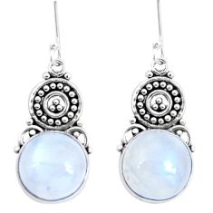 11.46cts natural rainbow moonstone 925 sterling silver dangle earrings p29595