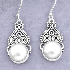 10.77cts natural white pearl 925 sterling silver dangle earrings jewelry p29602