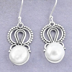 925 sterling silver 10.36cts natural white pearl dangle earrings jewelry p29604